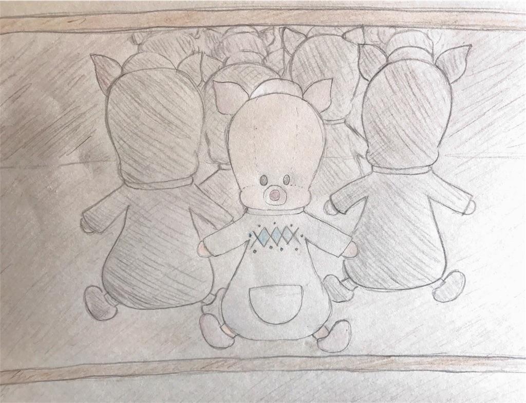 f:id:yukasuzuki0217:20170910104540j:image