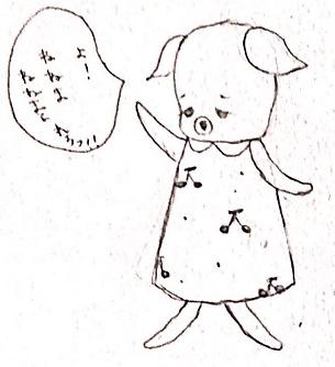 f:id:yukasuzuki0217:20171001152328p:plain