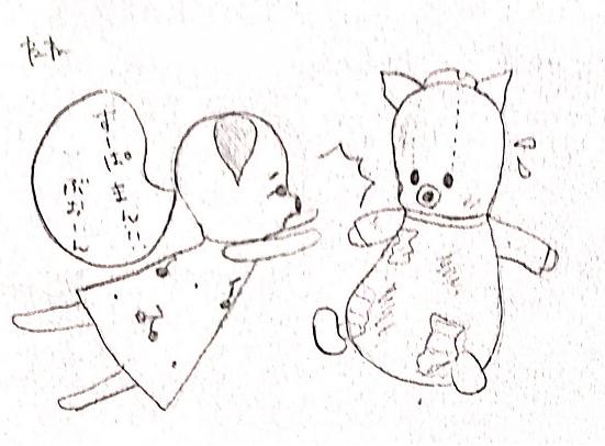 f:id:yukasuzuki0217:20171001152532p:plain