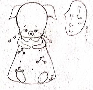 f:id:yukasuzuki0217:20171001152904p:plain