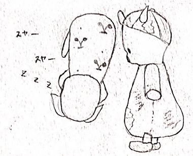 f:id:yukasuzuki0217:20171001152936p:plain