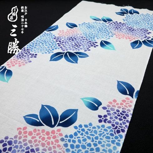f:id:yukatamusubi:20160302183743j:plain