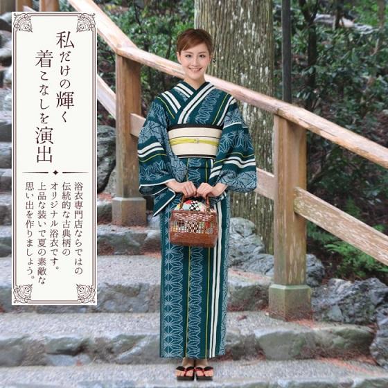 f:id:yukatamusubi:20160512150806j:plain