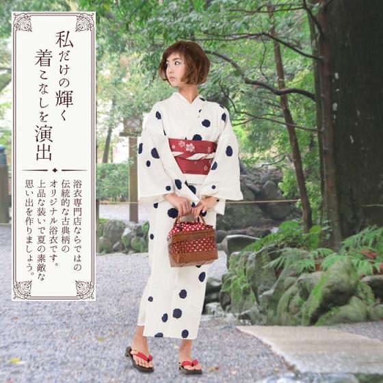 f:id:yukatamusubi:20160512150812j:plain