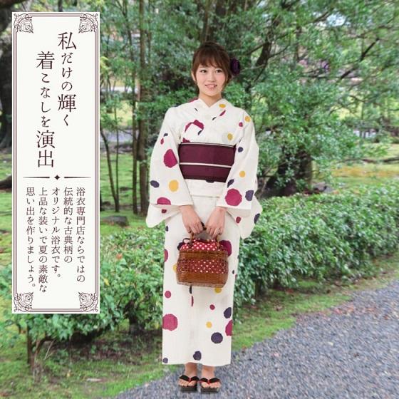 f:id:yukatamusubi:20160512150815j:plain