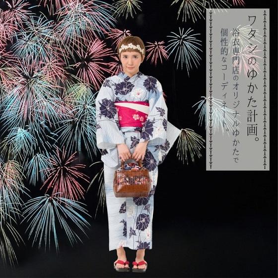 f:id:yukatamusubi:20160512150827j:plain
