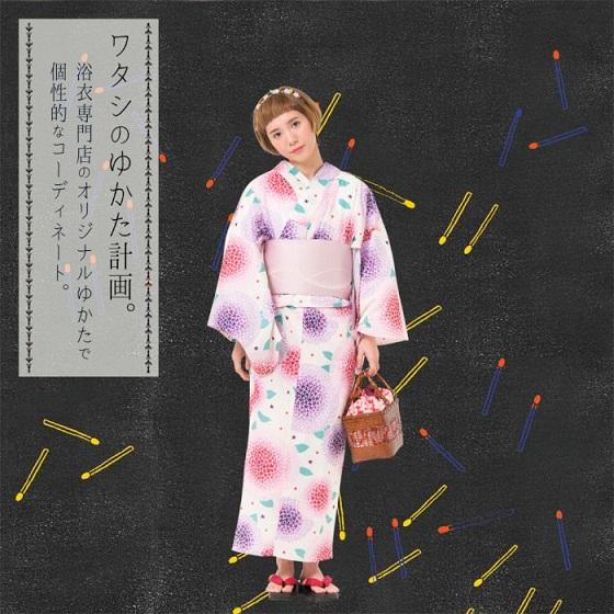 f:id:yukatamusubi:20160512150833j:plain