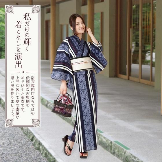 f:id:yukatamusubi:20160512150844j:plain
