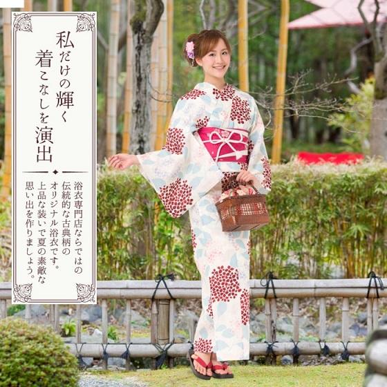 f:id:yukatamusubi:20160512150900j:plain