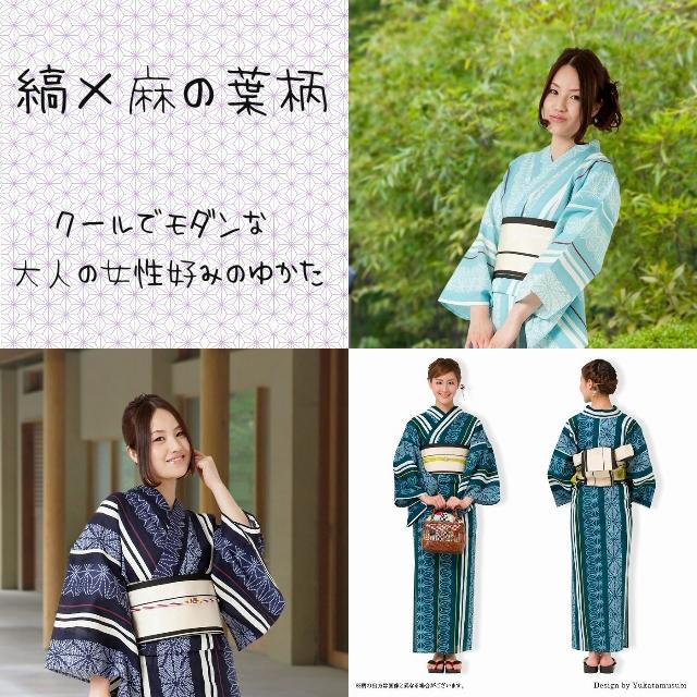 f:id:yukatamusubi:20160616114015j:plain