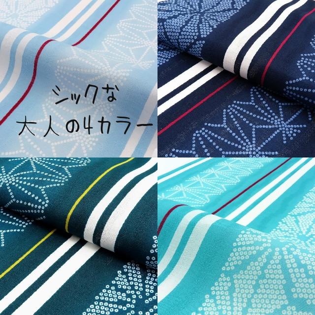 f:id:yukatamusubi:20160616114026j:plain