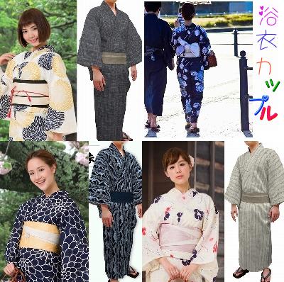 f:id:yukatamusubi:20160617120704j:plain