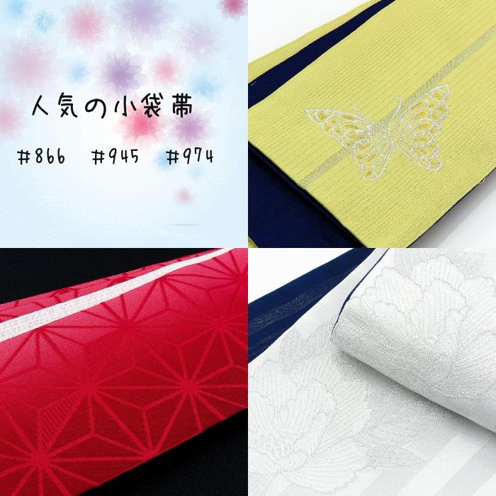 f:id:yukatamusubi:20160625165448p:plain