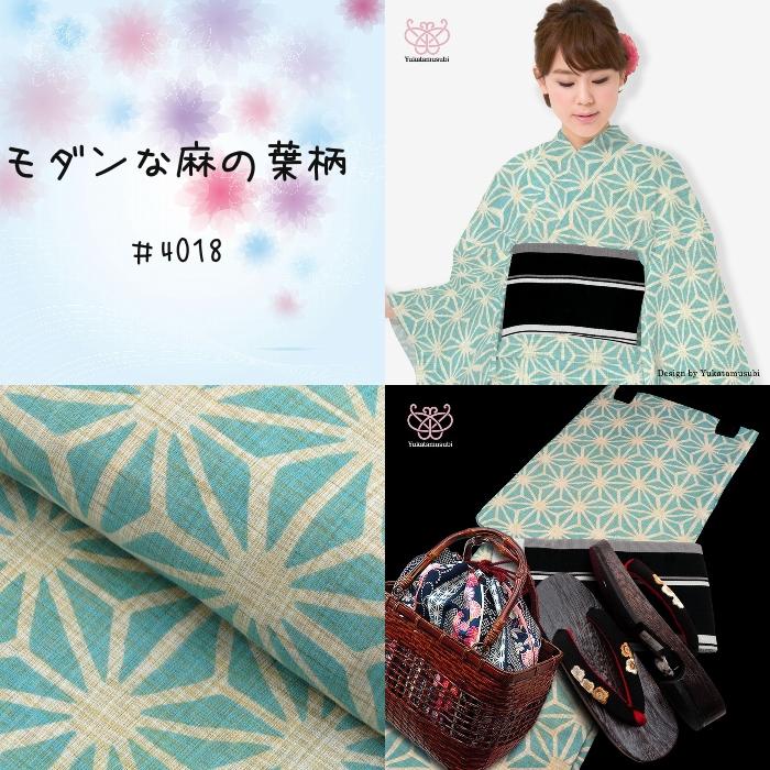 f:id:yukatamusubi:20160627201740p:plain