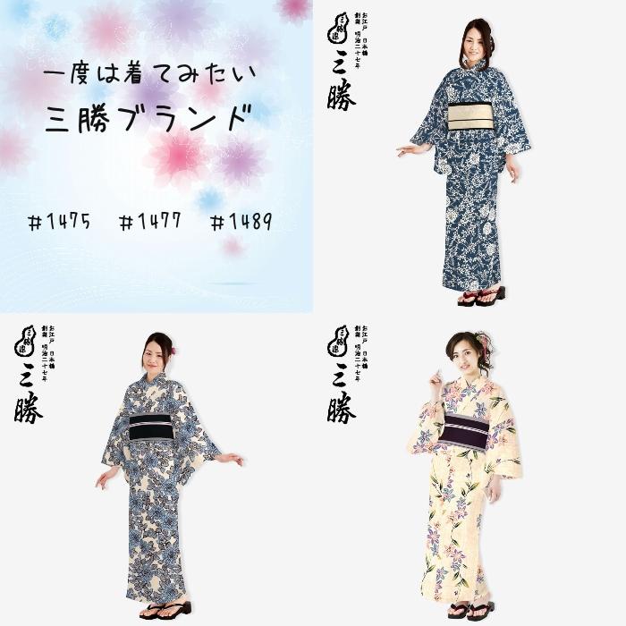 f:id:yukatamusubi:20160627203120p:plain