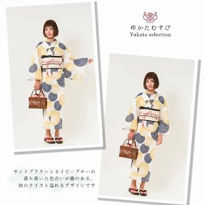 f:id:yukatamusubi:20160705194024j:plain