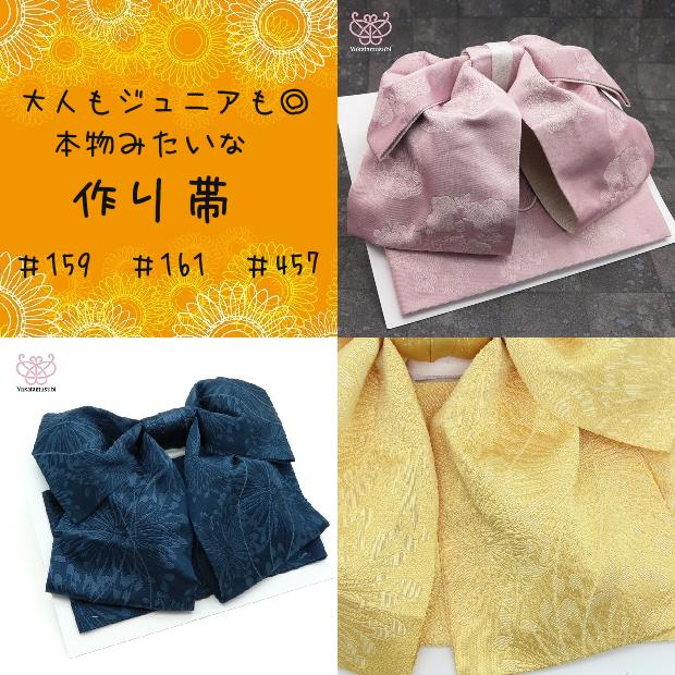 f:id:yukatamusubi:20160705200016p:plain