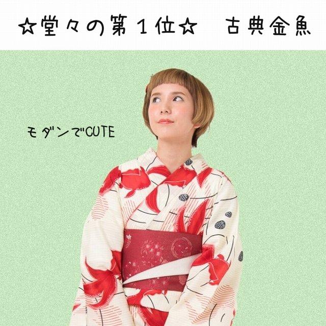 f:id:yukatamusubi:20160707172228p:plain