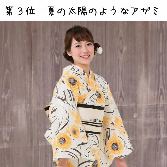 f:id:yukatamusubi:20160707172405p:plain