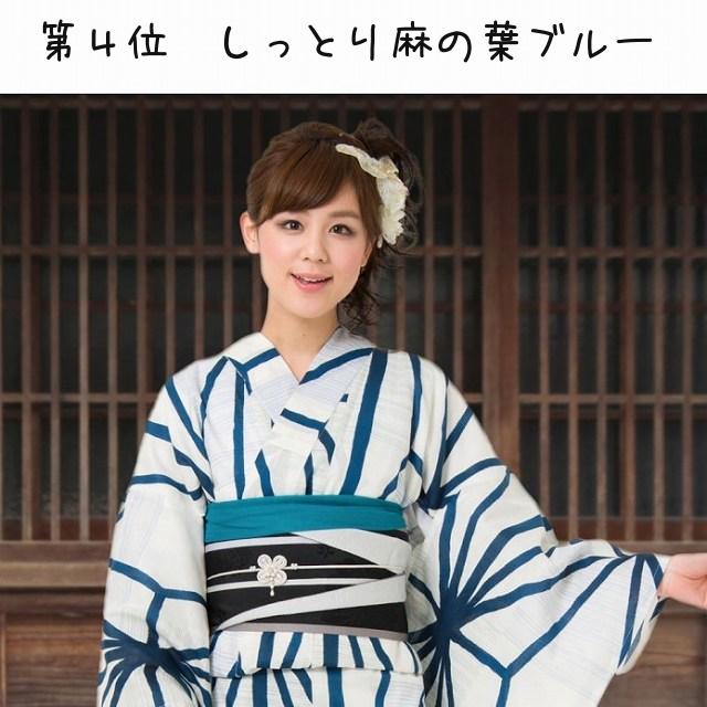 f:id:yukatamusubi:20160707172509p:plain