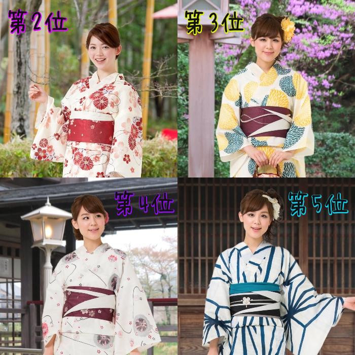 f:id:yukatamusubi:20160728115331j:plain