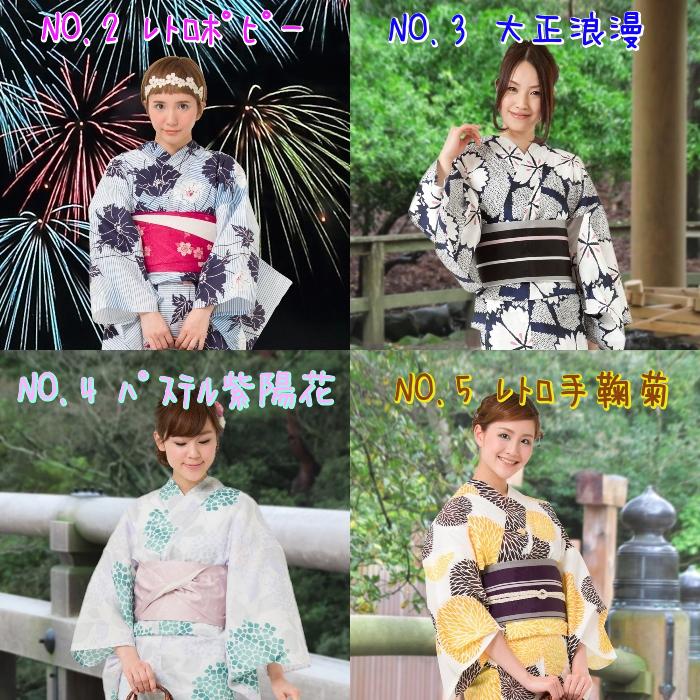 f:id:yukatamusubi:20160804165005p:plain