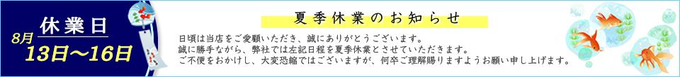 f:id:yukatamusubi:20160810150728j:plain