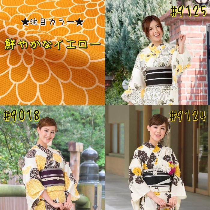 f:id:yukatamusubi:20160810151245p:plain