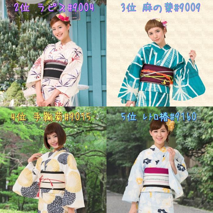 f:id:yukatamusubi:20160901151432p:plain
