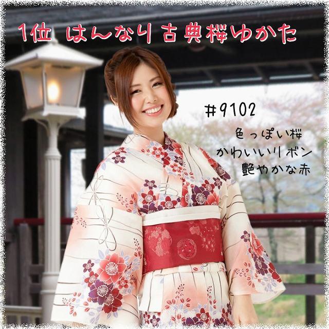 f:id:yukatamusubi:20160908104231j:plain