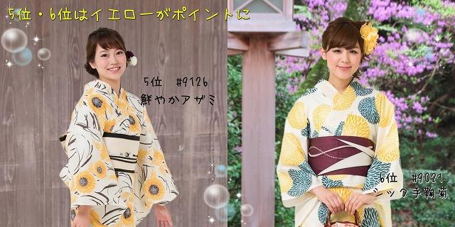 f:id:yukatamusubi:20160908105216j:plain
