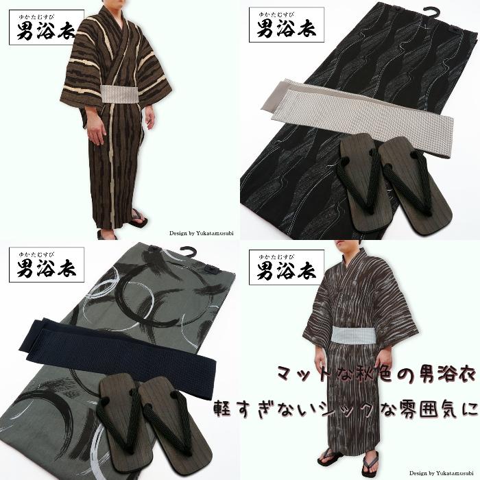 f:id:yukatamusubi:20160912164530p:plain