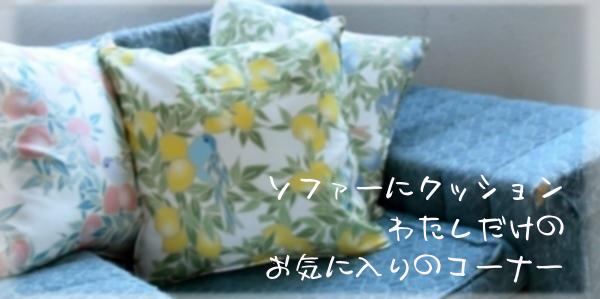f:id:yukatamusubi:20160914114134p:plain