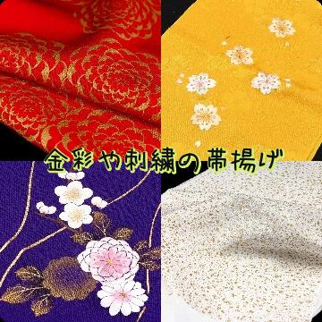 f:id:yukatamusubi:20160923171749j:plain