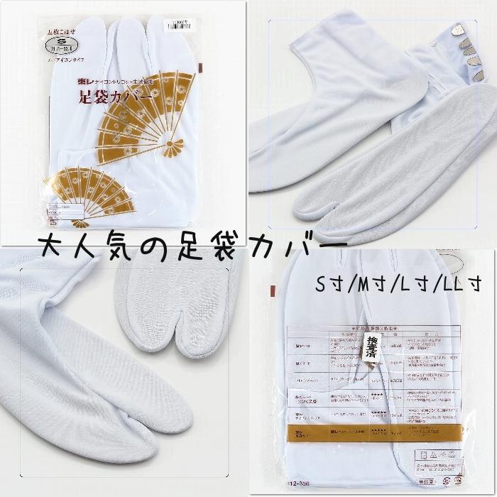 f:id:yukatamusubi:20160930165110p:plain
