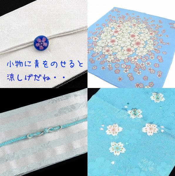f:id:yukatamusubi:20161128142609p:plain