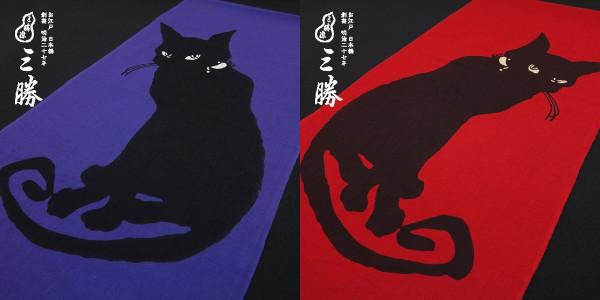 f:id:yukatamusubi:20170222145127j:plain