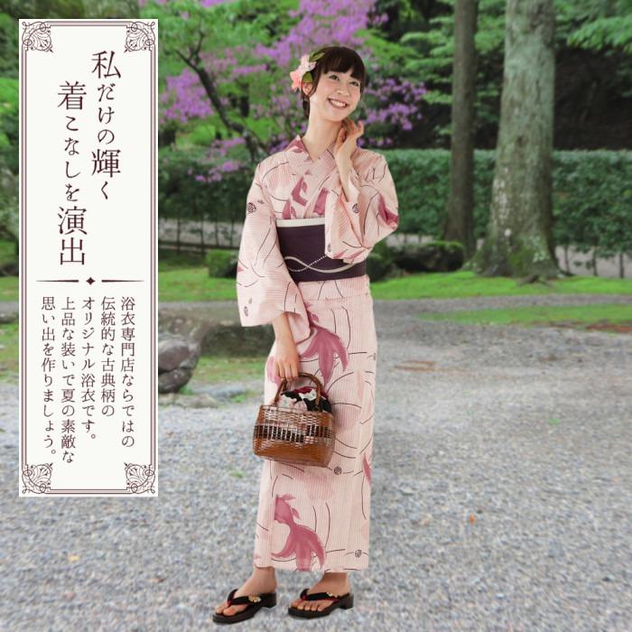 f:id:yukatamusubi:20170721163410j:plain