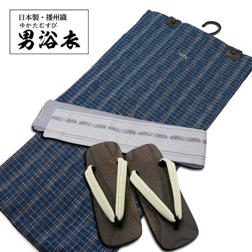 f:id:yukatamusubi:20170722151728j:plain