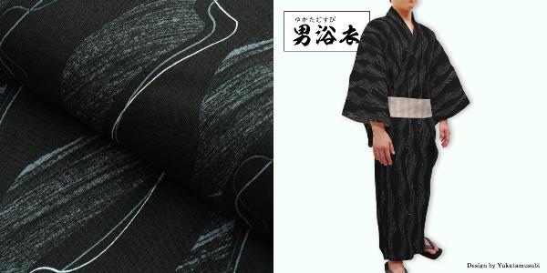 f:id:yukatamusubi:20170722152717j:plain