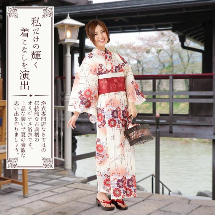 f:id:yukatamusubi:20170801144914j:plain