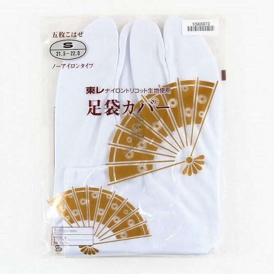 f:id:yukatamusubi:20170928154705j:plain