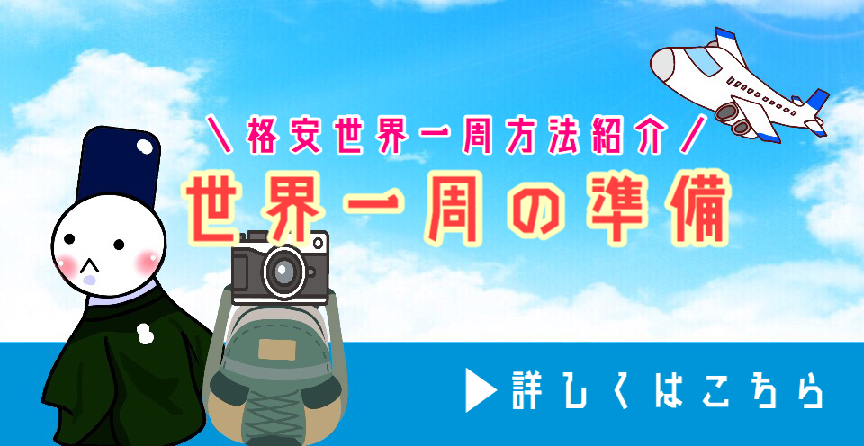 f:id:yukatanotabi:20170323034107j:plain