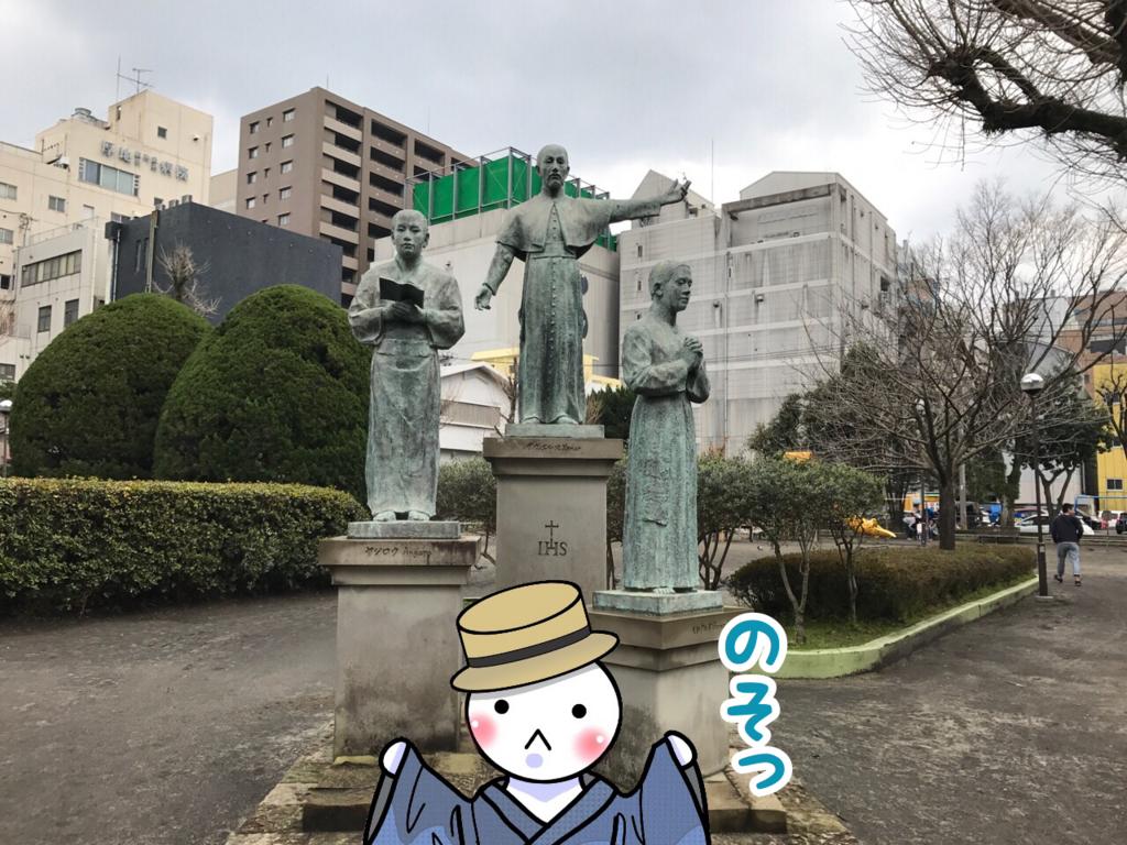 f:id:yukatanotabi:20170328210719j:plain