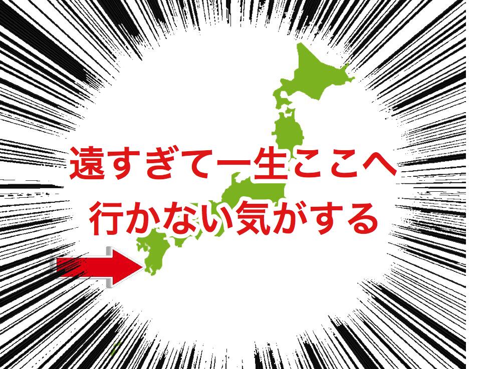 f:id:yukatanotabi:20170328214737j:plain