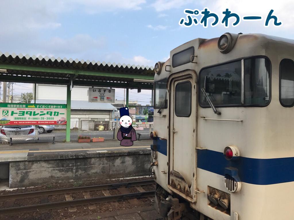 f:id:yukatanotabi:20170328224324j:plain