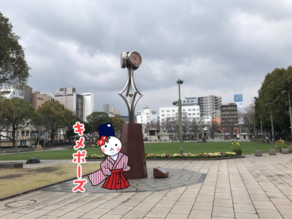 f:id:yukatanotabi:20170329004003j:plain