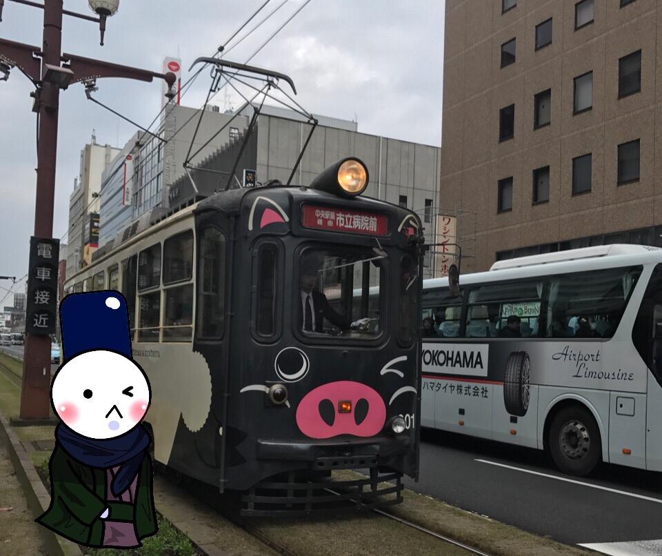 f:id:yukatanotabi:20170329220245j:plain