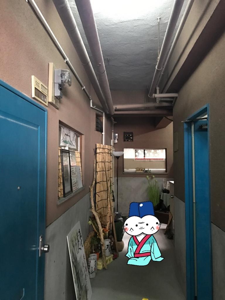 f:id:yukatanotabi:20170329220744j:plain