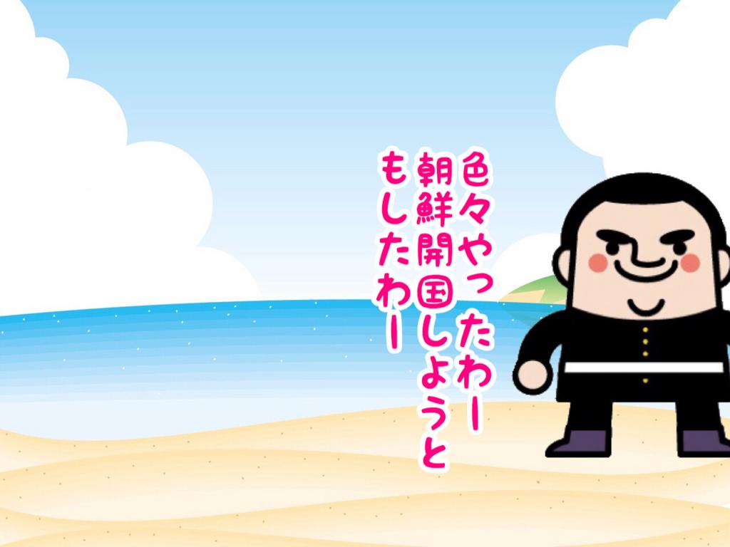 f:id:yukatanotabi:20170330114431j:plain